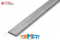 Tấm ốp trần Smartwood SCG có vân gỗ 7,5x0,8x300cm