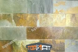 Đá slate đa sắc ốp tường 15x30x(0.5-0.7)cm