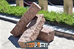 Đá cubic granite cột rào màu hồng 15x15x50cm