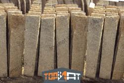 Đá cubic granite cột rào màu vàng 10x30x100cm